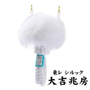 殿方羽織紐 白 丸シルック 吉兆房 送料無料|kyoto-miyabi