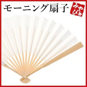 殿方モーニング扇 紳士扇子 男物 殿方 メンズ 男性 扇子 末広 ネコポス便可|kyoto-miyabi