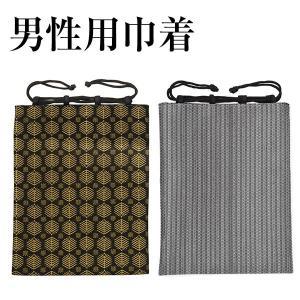 殿方巾着 地紙 殿方 男性 巾着 ネコポス便可|kyoto-miyabi