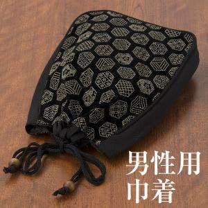 信玄袋 亀甲 黒 殿方 男性 巾着 ネコポス便可|kyoto-miyabi