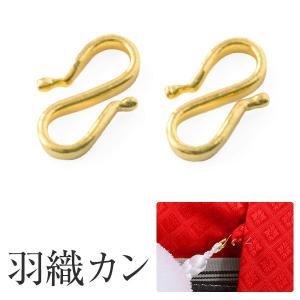 殿方 羽織のかん ネコポス便可|kyoto-miyabi