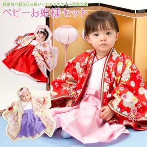 送料無料 ベビーお姫さま 十二単風衣装 初節句 お誕生日 お姫様 お雛様 ひな祭り|kyoto-miyabi