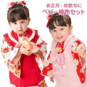 送料無料 初節句 1才被布セット 赤 ピンク アイボリー 女児 赤ちゃん 80cm|kyoto-miyabi