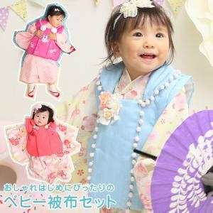 送料無料 初節句 ベビー被布着物セット 80cm 90cm 選べる3柄 ピンク 赤 クリーム 市松 鞠 うさぎ 小花 女児 赤ちゃん|kyoto-miyabi