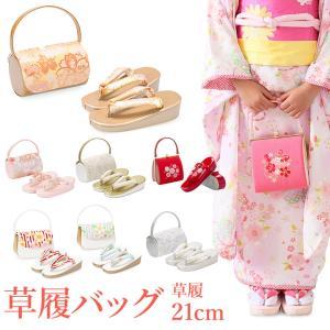 送料無料 女の子草履バッグセット 赤 黒 ピンク 21cm 七五三 子供 キッズ かばん ぞうり|kyoto-miyabi