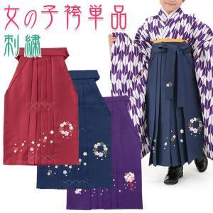 七五三 卒園式 女の子はかま 女児袴 紫 エンジ 花束 刺繍  100cm 110cm 120cm 子供 キッズ|kyoto-miyabi