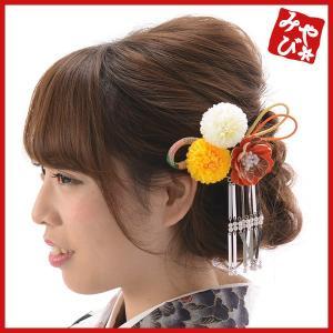 髪飾り コーム 小菊 オレンジ ビラカン付 七五三 卒園式 ...