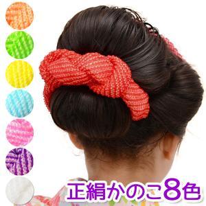 髪飾り 正絹かのこ 綿入り 結綿手絡 オレンジ 赤 ピンク ...