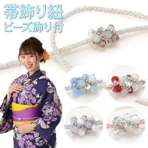 ラメ糸を使用したキラキラ輝く組紐に、2色のビーズとストーン飾りのついたキラキラ輝く浴衣用飾り紐。  ...