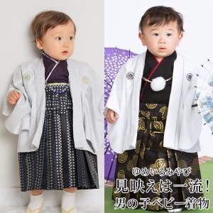 新品販売 男の子 紋付袴セット 1才 2才 羽織 着物 初節句 お祝い 80cm 90cm 送料無料|kyoto-miyabi