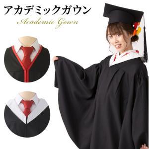 送料無料 卒業式用アカデミックガウン 白衿タイプ 角帽セット|kyoto-miyabi