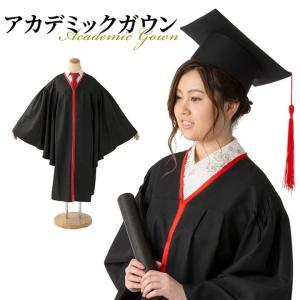 送料無料 卒業式用アカデミックガウン 赤ラインタイプ 角帽セット|kyoto-miyabi
