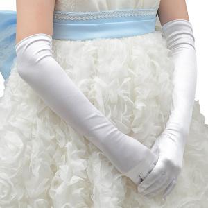 ウェディンググローブ 訳あり ストレッチサテン ロング 40cm 47cm 白 ウエディング 結婚式...