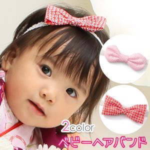 ネコポス便可 ベビーヘアバンド つまみ細工 梅 小花 ピンク 赤ちゃん 和風ヘアアクセサリー 髪飾り