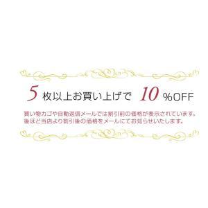 まとめ買い割引 ドレスバッグ 不織布 黒 海外挙式 衣装収納 持ち運びに便利|kyoto-miyabi|05