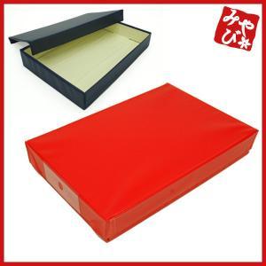 衣装ケース 選べるカラー 折りたたみ式 S kyoto-miyabi