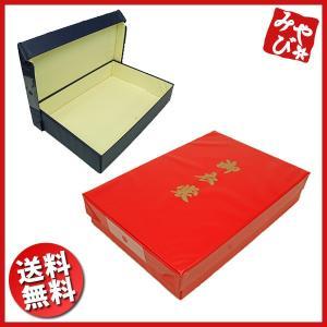 衣装ケース 選べるカラー 折りたたみ式 L-C 送料無料 kyoto-miyabi
