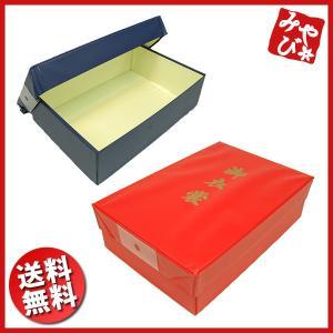 衣装ケース 選べるカラー 折りたたみ式 L-B 送料無料 kyoto-miyabi