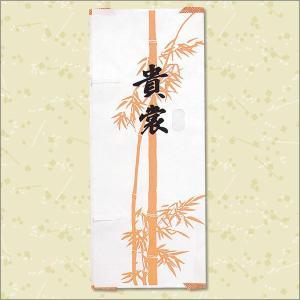 文庫紙 着物用 収納 保管 たとう紙 kyoto-miyabi