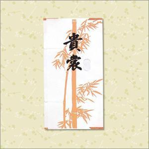 文庫紙 帯・羽織用 5枚組 着物 収納 保管 たとう紙 kyoto-miyabi