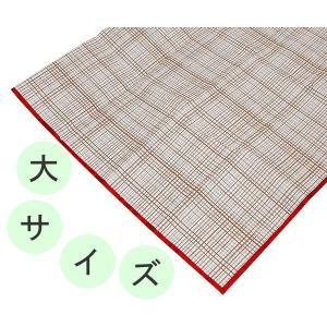 たとう紙 (衣裳敷) 大サイズ kyoto-miyabi