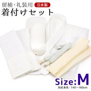 着付け9点セット 着物 礼装用 白 M  肌着 裾よけ 帯枕 帯板 伊達〆 襟芯 腰紐 kyoto-miyabi