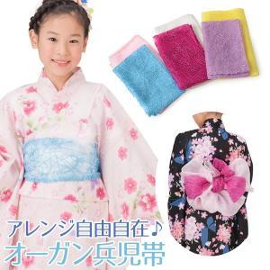 女の子浴衣帯2本セット オーガン兵児帯 3-7才 女児へこ帯 子供 キッズ 子ども ネコポス便可 kyoto-miyabi