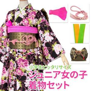送料無料 ジュニア女の子着物フルセット 小紋 赤 黒 白 水色 身長 130cm 140cm 150cm 女の子 女子 祝着 十歳の祝 十三参り 卒業式 小学生 小学校 kyoto-miyabi