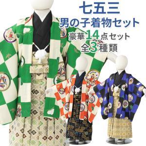 送料無料 七五三 セット 羽織袴 14点セット 鷹 小槌 巻物 七五三 祝い着 男児 こども 3才 5才 7才 数5才 満5才|kyoto-miyabi