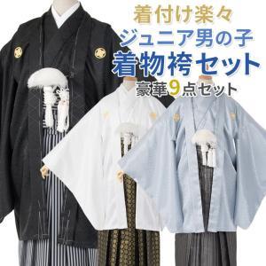 小学生〜中学生の男子向けのジュニア紋付袴セット 羽織にはカッコいい「丸に違い鷹の羽」の金刺繍紋入り。...