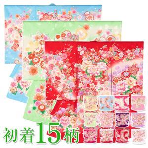 お宮参り 初着 女の子 ポリエステル 12柄 水色 赤 ピンク 白 お宮参り 女の子 お宮参り掛着 送料無料|kyoto-miyabi