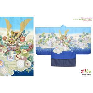 七五三 3歳男の子 花うさぎブランドの羽織と着物アンサンブル(合繊)「水色、兜と雲」3AU-11|kyoto-muromachi-st