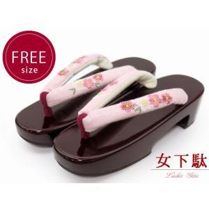 下駄 浴衣 レディース 24cm 刺繍 鼻緒 塗下駄 フリーサイズ「ピンク、桜」AGT-F649|kyoto-muromachi-st