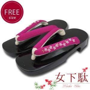 下駄 浴衣 レディース 24cm 刺繍 鼻緒 塗下駄 フリーサイズ「紫 小花」AGT-F660|kyoto-muromachi-st