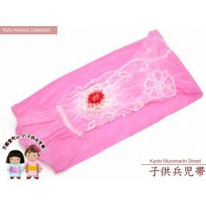 兵児帯 子供 絞り 女の子 浴衣 帯 3m 三尺帯 へこ帯「薄ピンク」AHK108 kyoto-muromachi-st