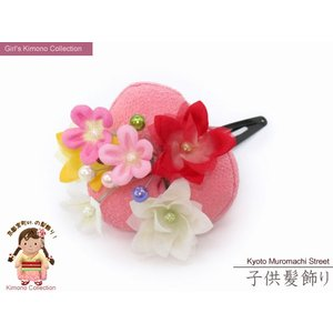 七五三 卒園式に 子供用 ちりめん生地の髪飾り 「ピンク 花」AKK951|kyoto-muromachi-st
