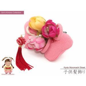 七五三 卒園式に 子供用 ちりめん生地の髪飾り 「ピンク リボン」AKK954|kyoto-muromachi-st