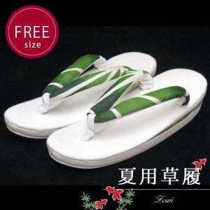 亜麻草履 夏用 草履 レディース 亜麻生地の草履 フリーサイズ「緑ぼかし」AMZ245 kyoto-muromachi-st