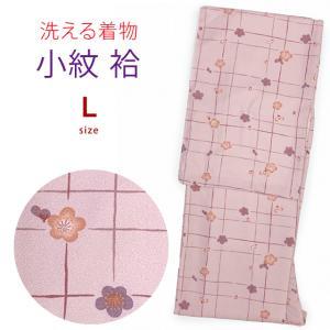 着物 単品 洗える着物 袷 小紋 Lサイズ 梅鼠、格子に桜 AOL425|kyoto-muromachi-st