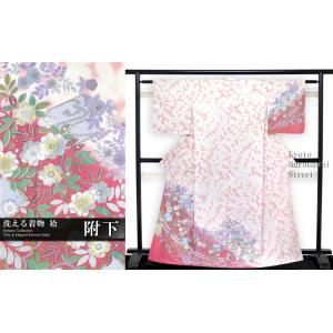 洗える着物 袷の附下げ 仕立て上がり Lサイズ 日本製「ピンク系、辻が花」ATL698|kyoto-muromachi-st