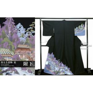 洗える着物 国産 袷の附下げ 仕立て上がり Mサイズ「黒地、茶屋」ATM686|kyoto-muromachi-st