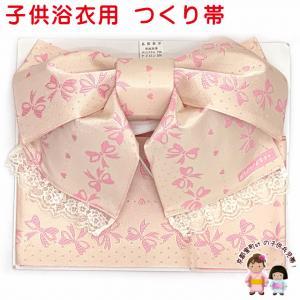 浴衣帯 子供  an an(アンアン) ブランドの浴衣作り帯「アイボリー系」ATO552|kyoto-muromachi-st