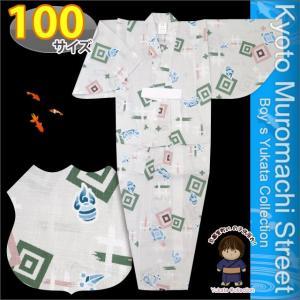 子供浴衣 変り織り 男の子浴衣 100サイズ「淡鼠色、宝尽くし」BBY10-13|kyoto-muromachi-st