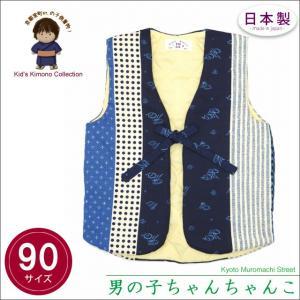 ちゃんちゃんこ 日本製 子供 はんてん 男の子の伴天 90サイズ「青×紺 富士と雲」BCH09-225 kyoto-muromachi-st