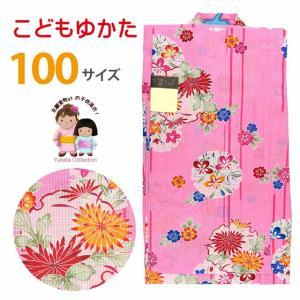 浴衣 子供 女の子 100 古典柄の変わり織の子供浴衣 100サイズ「ピンク 菊と雪輪」BIN-10-EP|kyoto-muromachi-st