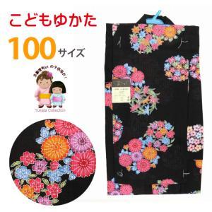 浴衣 子供 女の子 100 琉球紅型風 子供浴衣 100サイズ「黒 四君子草」BIN-10-FK|kyoto-muromachi-st