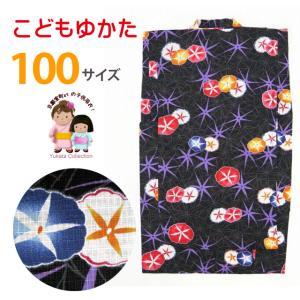 浴衣 子供 女の子 100 琉球紅型風 子供浴衣 100サイズ「黒 あさがお」BIN-10-GK|kyoto-muromachi-st