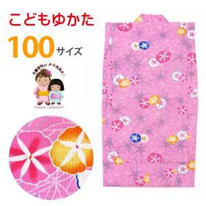 浴衣 子供 女の子 100 琉球紅型風 子供浴衣 100サイズ「ピンク あさがお」BIN-10-GP|kyoto-muromachi-st