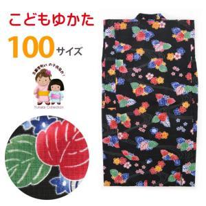 浴衣 子供 女の子 100  琉球紅型風 こどもの浴衣「黒地 流水」BIN-10-HK|kyoto-muromachi-st