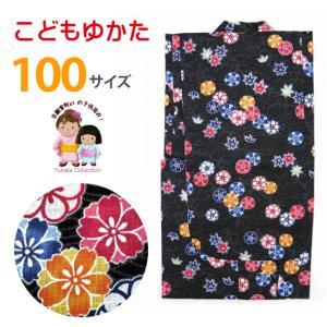 浴衣 子供 女の子 100 琉球紅型風 子供浴衣 100サイズ「黒 古典桜」BIN-10-IK|kyoto-muromachi-st